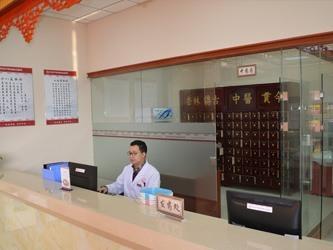 天津白癜风医院取药处